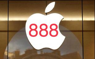 Apple888vn