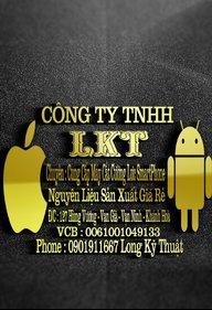 Long LKT