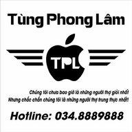 Tùng Phong Lâm