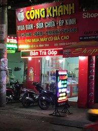 Khánh_Nguyễn